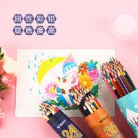 晨光文具彩色铅笔套装油性绘画画笔彩铅笔成人手绘套装填色铅笔学生幼儿园美术用品24色36色48色 AWP34351