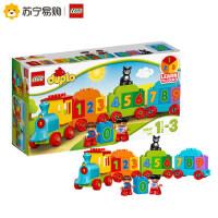 LEGO乐高得宝系列数字火车10847乐高拼插积木儿童玩具