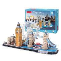 乐立方3D立体拼图纸模型建筑拼装摩天轮儿童益智玩具手工diy成人