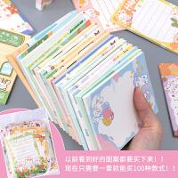 学生用创意便签纸无粘性便利贴套装合集韩国ins创意可爱卡通少女