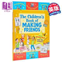 【中商原版】The Children's Book of Making Friends 儿童交友之书 儿童亲子共读友谊启