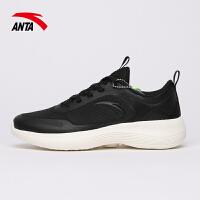 【到手价240】安踏女士跑鞋2021夏季新款舒适软底运动鞋跑步鞋122127725