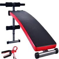 仰卧板仰卧起坐板运动健身器材家用健腹多功能收腹器腹肌板收腹机