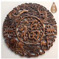 木雕挂件香樟木头雕刻画工艺品中式客厅艺术福字卧室内装饰品