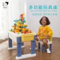 科博积木拼装玩具益智男孩女孩多功能桌子大颗粒学习桌儿童积木桌