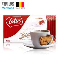【满减】比利时进口 和情Lotus焦糖饼干156g 25片独立装酥性饼干零食品