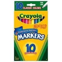 [Crayola绘儿乐/千色乐]10色细头马克笔 水彩笔(经典色)58-7726