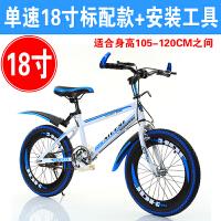 儿童变速山地自行车20寸22寸6-8-10-12-14岁小孩子男女款学生单车
