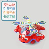 手推飞机手推玩具单杆推推乐宝宝学步儿童手推车玩具推行推着走