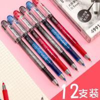爱好文具中性笔学生用黑色0.5全针管考试用水笔晶蓝红色签字笔黑笔办公用品碳素笔