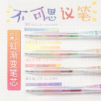 日本ZEBRA斑马JJ75变色笔迪士尼限定混色笔梦幻涂鸦不可思议的中性笔彩色渐变水笔蓝莓冰沙棉花糖