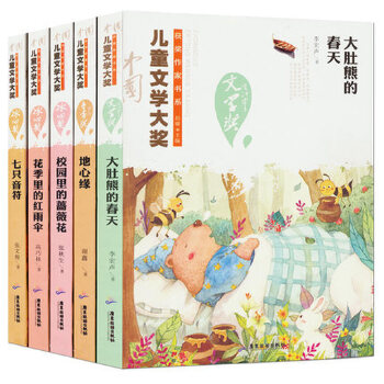 家思想全套5册大肚熊的春天花季里的红书系2015安徽毕业品德初中雨伞图片