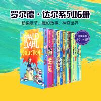 新版 英文原版 Roald Dahl Complete Collection (15 Books) 罗尔德 达尔15册