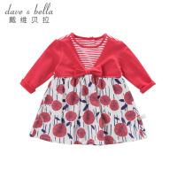 davebella戴维贝拉春装新款女童连衣裙 宝宝假两件连衣裙DBA6604