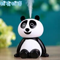物有物语 加湿器 家用迷你usb静音空气喷雾加湿卧室办公桌小型便携增湿创意熊猫香薰机 黑白色