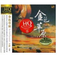 于萍 大提琴 金色草原 HQCD 1CD