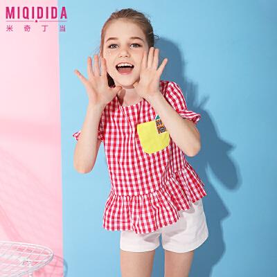 米奇丁当女童薄款撞色套装2018新款夏装儿童格子上衣短裤两件套潮