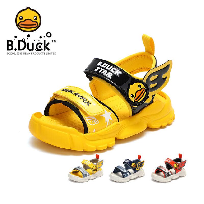 【3折价:89.7】B.Duck小黄鸭童鞋男童凉鞋2020夏季新款儿童鞋宝宝中小童软底透气B2183932