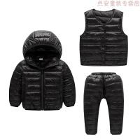 儿童羽绒服套装轻薄男童女童冬季短款冬装童装小童宝宝三件套