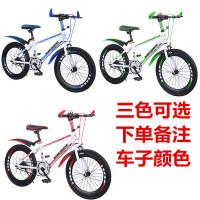 儿童自行车20/22寸6-7-8-9-10-11-12-13-14岁童车男孩小学生单车 其它
