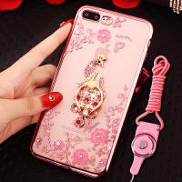苹果7plus手机壳女iphone7plus保护套8p挂绳5.5寸水晶钻
