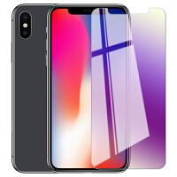 苹果X钢化膜手机贴膜 适用于iphoneX/苹果X/10