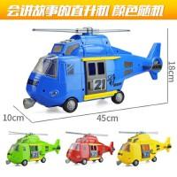 儿童玩具飞机男孩客机模型益智玩具车1-2-3-6岁