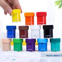 得力儿童手指画颜料安全无毒宝宝涂鸦水彩水粉画画颜料幼儿园美术用品 手指画手指颜料可水洗绘画工具套装