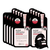 美迪惠尔(Mediheal)原可莱丝 针剂保湿补水面膜系列 HDP毛孔紧致黑面膜 25ml*10