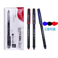慕娜美(monami)super gel 2052 中性笔针管考试水笔签字笔0.5