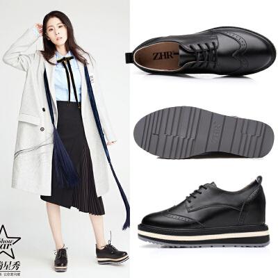 ZHR2018春季新款厚底松糕单鞋布洛克小皮鞋内增高女鞋高跟休闲鞋H117