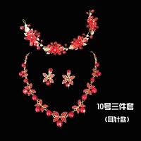 日韩式新娘结婚饰品头饰头花发饰敬酒服皇冠耳环项链红色三件套装