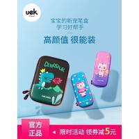 uek多功能创意铅笔袋韩国男女孩 可爱初中小学生文具盒大容量笔盒