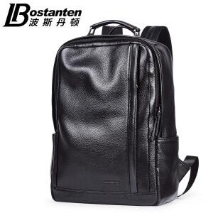 波斯丹顿真皮双肩包男头层牛皮男士旅行背包韩版休闲男包包学院风B6172011