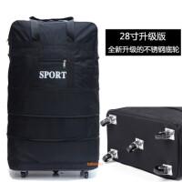 行礼拉箱手拉箱万向轮大搬家出国留学旅行箱伸缩折叠行李袋飞机