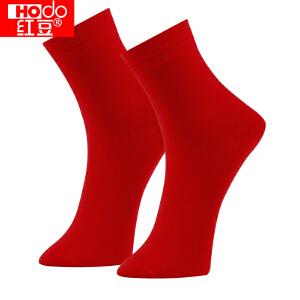 红豆袜子男袜休闲棉袜纯色针织喜庆鸿运中筒袜H7W019 两双装 均码