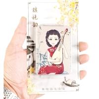 纪念品化妆镜折叠镜双面中国元素小镜子便携小礼品