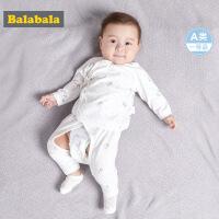 【2件6折】巴拉巴拉夏装2018新款短袖T恤裤子男婴儿新生儿套装运动两件套潮