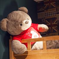 抱抱熊公仔大熊毛绒玩具送女友布娃娃男孩可爱女生