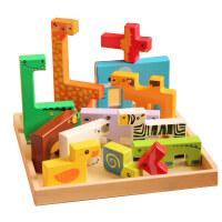 3 4 5 6半岁一点创意动物立体拼图板积木玩具早男儿童礼物 卡通版+送图册 送收纳袋