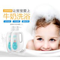 强生婴儿牛奶沐浴露1L*2儿童宝宝洗澡液沐浴乳新生温和滋润家庭装2支装