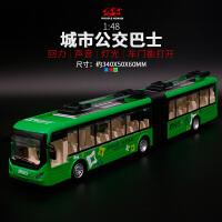 20180530055227616公交车合金模型大巴士豪华客车儿童玩具公共汽车模型