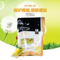 【包邮包税】当当海外购COMVITA 康维他麦卢卡UMF10+蜂蜜蜂胶润喉糖柠檬味 40粒