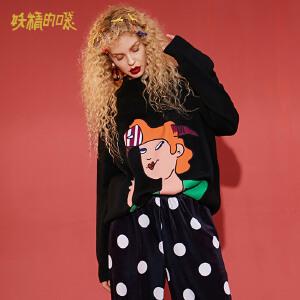 【尾品汇大促】妖精的口袋Y黑色印花套头毛衣女潮秋装2018新款中长款长袖针织衫