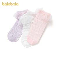 巴拉巴拉女童袜子儿童网眼袜夏季薄款亲肤舒适大方简约时尚三条装