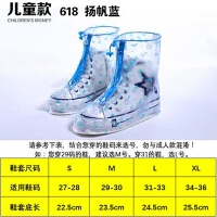 儿童防雨鞋套男女加厚防滑耐磨下雨天防水鞋套学生儿童雨靴套