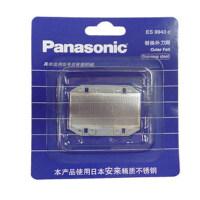 松下剃须刀外刀网ES9943C 适用于ES3831/3832/RC40/RC30等