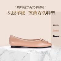 【网易严选 1件3折】蝴蝶结方头女平底鞋