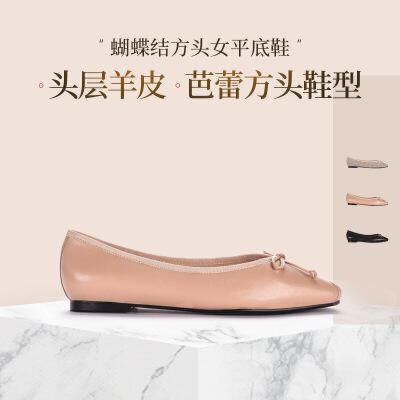 【网易严选 1件3折】蝴蝶结方头女平底鞋 足尖小蝴蝶,灵动少女心