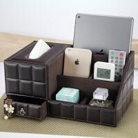 厅茶几桌面遥控器收纳盒创意欧式皮革纸巾盒抽纸盒多功能办公室客